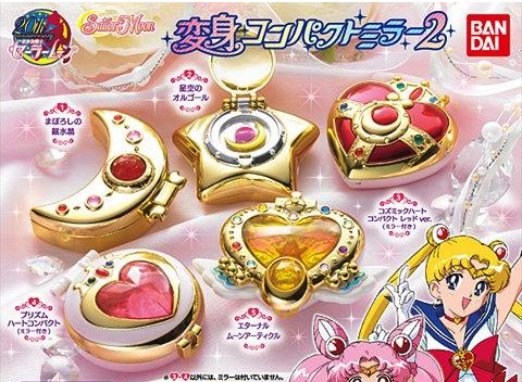 Sailor Moon Henshin Compact Mirror set 2