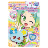 Idol Time PriPara Kururin Jewel Pocket Mascot Chuppe