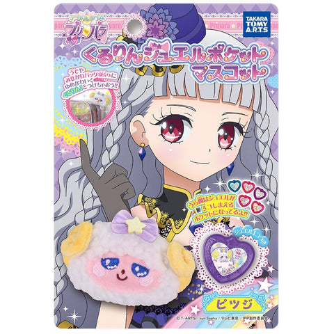 Idol Time PriPara Kururin Jewel Pocket Mascot Pitsuji