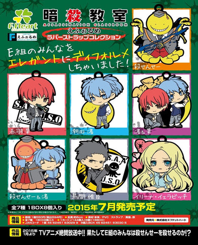 Assassination classroom Rubber Phone straps