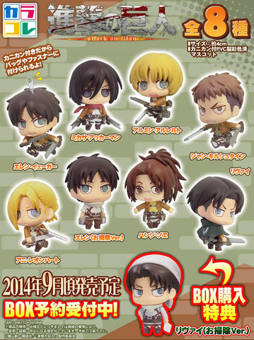 New Color Collection Attack on Titan charm Key Trading Figures