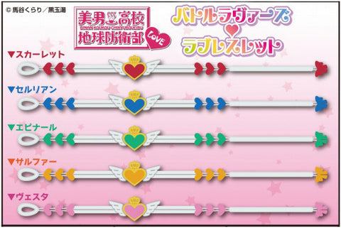 """Binan Koukou Chikyuboueibu LOVE!"" Battle Lovers Love Bracelet cosplay"