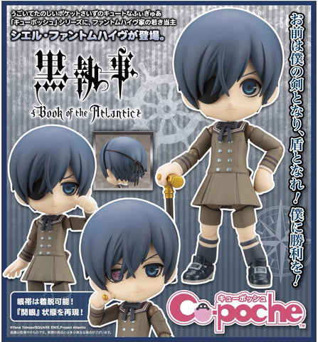 "Cu-poche ""Black Butler Book of the Atlantic"" Ciel Phantomhive #38"