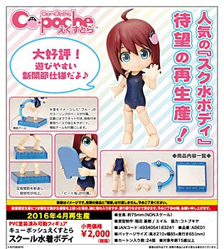 Cu-poche Extra School Swimwear Body