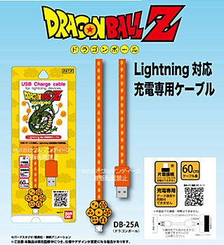 """Dragon Ball Z"" USB Charge Cable for Lightning Devices"