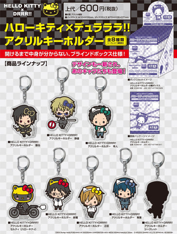 PRE-ORDER Hello Kitty x Durarara!!x2 Acrylic Key Chain