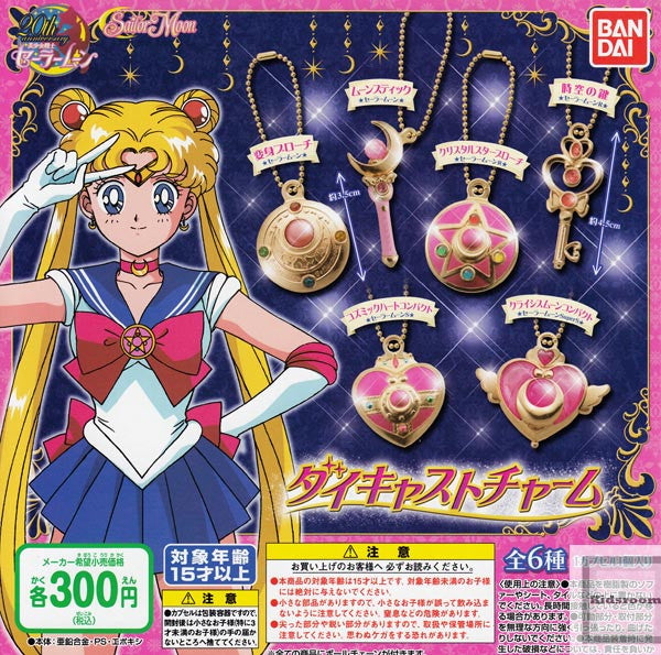 Sailor moon Die cast Charms 20th Anaversery Bandai Key