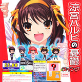 The Melancholy of Haruhi Suzumiya Hare Hare Swing Virtual Gacha