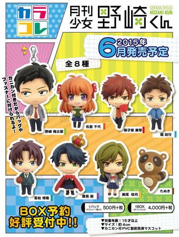 New Color Collection Gekkan Shoujo Nozaki-kun Trading Figures