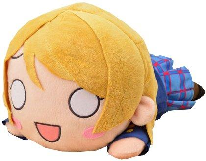 Love Live! School Idol Project Jumbo Nesoberi Plush Hanayo Koizumi Original Uniform