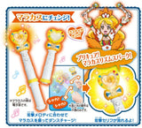 Happiness Charge Precure! Honey Baton