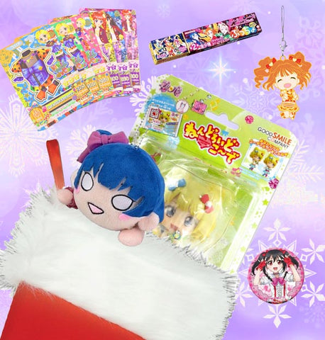 """Idol Anime"" Stocking Stuffer Grab bag"