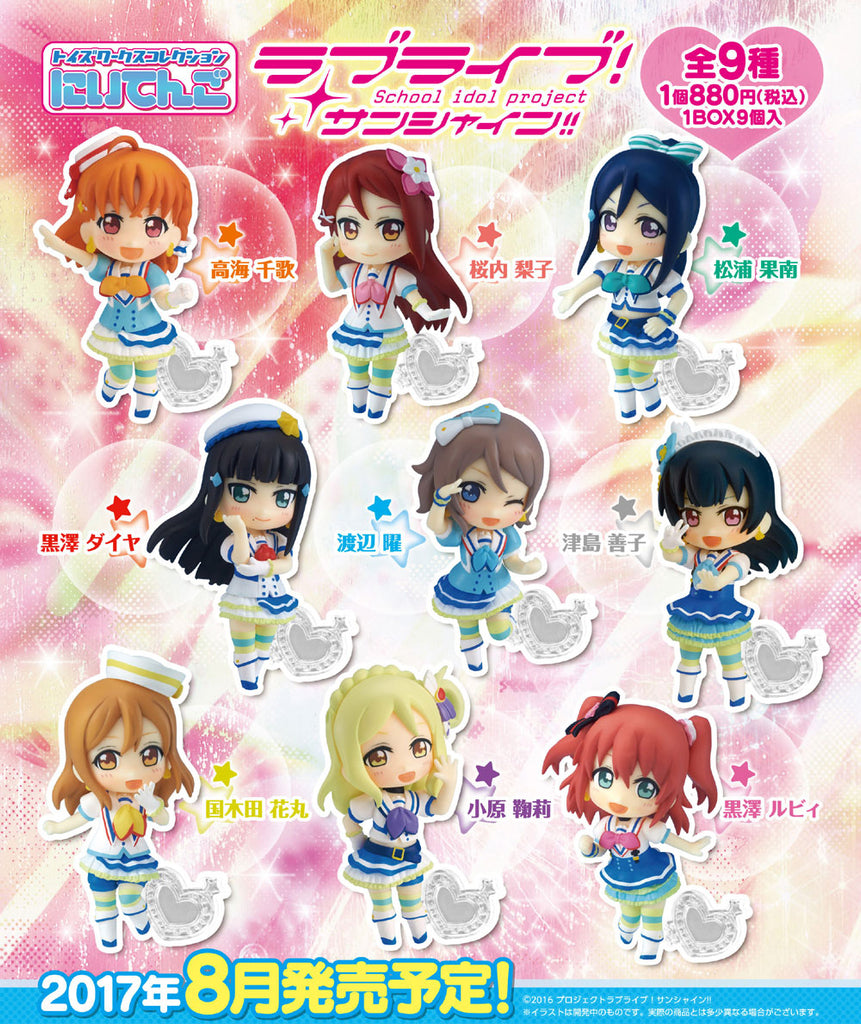 "Toy's Works Collection Niitengo ""Love Live! Sunshine!!"" Trading Figures"