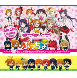 New Puccho World Love Live! Candy