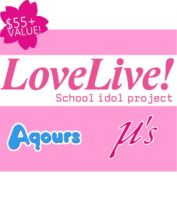 Premium Love Live! Grab Bag