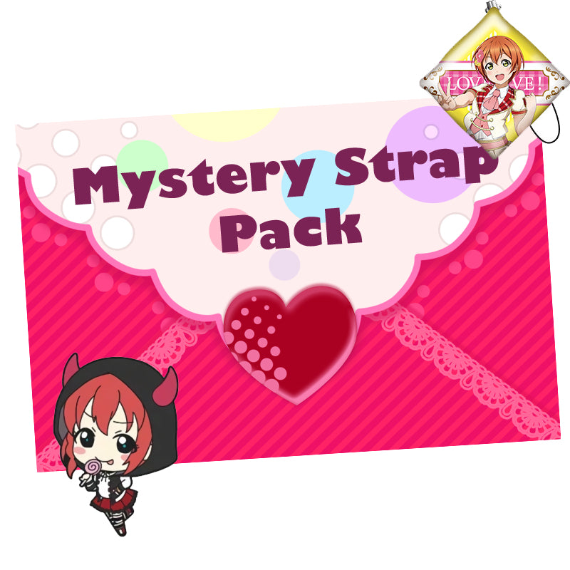 love Live! Mystery Strap Pack