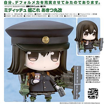 "Medicchu ""Kantai Collection -KanColle-"" Akitsumaru Kai"