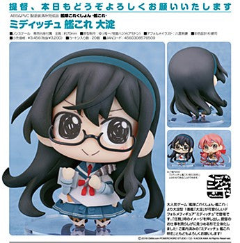 "Medicchu ""Kantai Collection -KanColle-"" Oyodo"