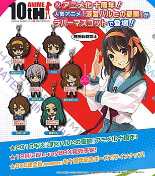 """The Melancholy of Haruhi Suzumiya"" Harehare Rubber Mascot Strap 10th Anniversary"