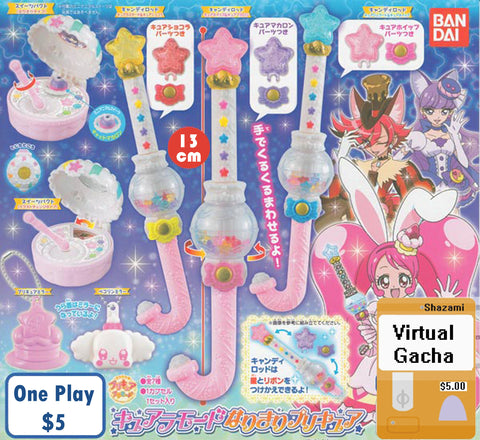 Kirakira Pretty Cure a la Mode Cure Mode Mini item Virtual Gacha Vol.1