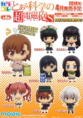 Color Collection a Certain Scientific Railgun Trading Figures