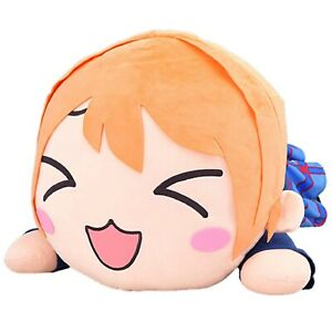 Love Live! School Idol Project Jumbo Nesoberi Plush Rin Hoshizora Uniform