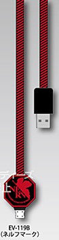 """Rebuild of Evangelion"" USB Charge Cable for Lightning Devices Nerv Mark EV-119B"