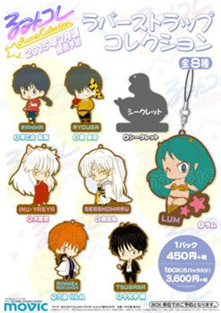 New Rumic Collection Rubber Straps
