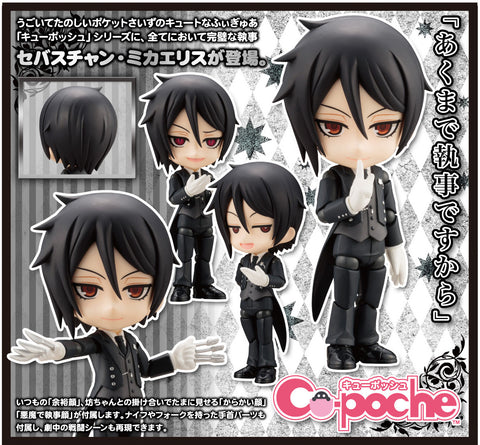 "Cu-poche ""Black Butler Book of the Atlantic"" Sebastian Michaelis #30"