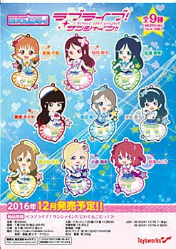"Toy's Works Collection Niitengomu! ""Love Live! Sunshine!!"" Rubber Straps"