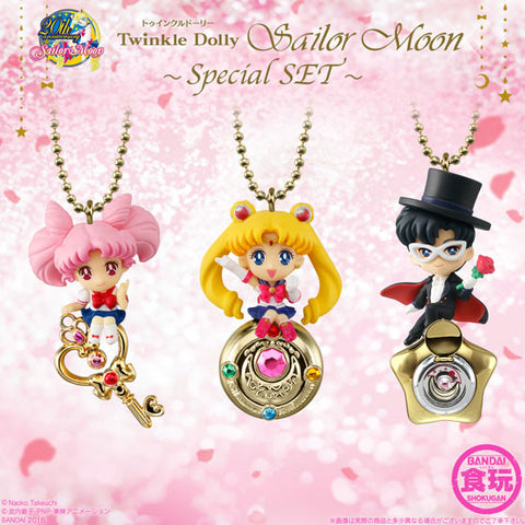 Sailor Moon Twinkle Dolly Special Set Trading figures