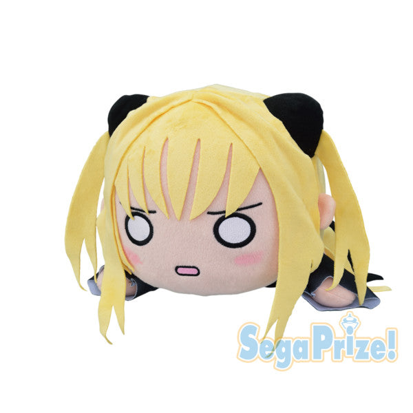 To Love Ru Yami Golden Darkness Jumbo Nesoberi Plush