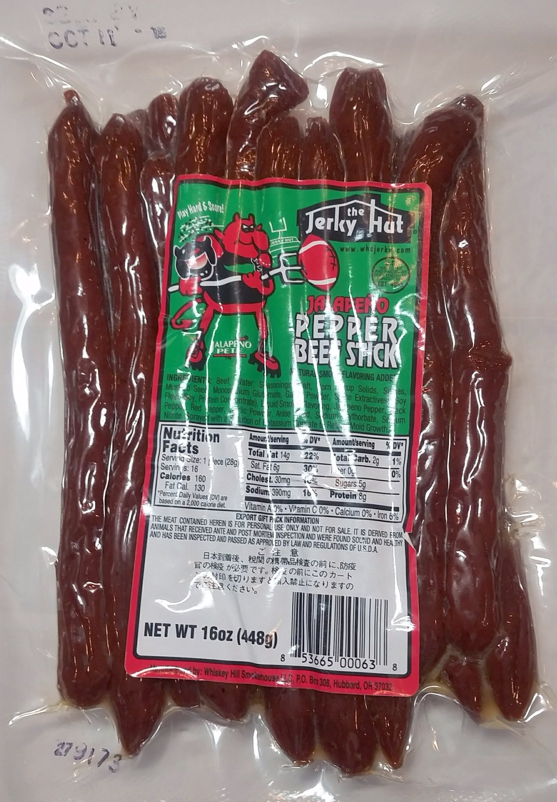 Jerky Hut - Jalapeno - Beef sticks (1 LB) - The Jerky Hut online