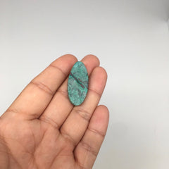 "6.5g, 1.3""x 0.6"" Sonora Sunset Chrysocolla Cuprite Cabochon from Mexico,SC254"