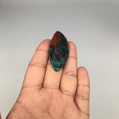 "11.7g, 2.1""x0.9""x5mm Sonora Sunset Chrysocolla Cuprite Cabochon @Mexico,SC399"