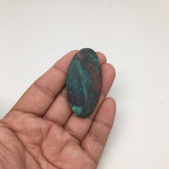 73.5 cts Natural Sonora Sunset Chrysocolla Cuprite Cabochon from Mexico, SO40 - watangem.com