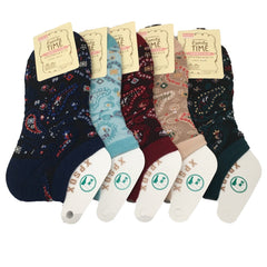 10 Pairs, Quality Comfort Low Cut Ankle Women's Socks - Size: 22cm-25cm, Soc37 - watangem.com