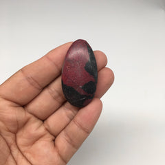 "17.2g, 1.8""x 1"" Sonora Sunset Chrysocolla Cuprite Cabochon from Mexico,SC137"