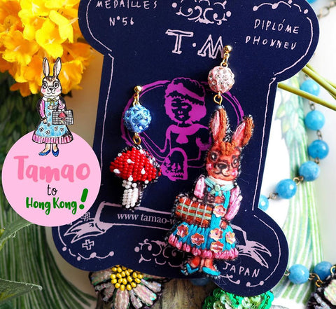 TM - Earrings Mushroom Rabbit PI