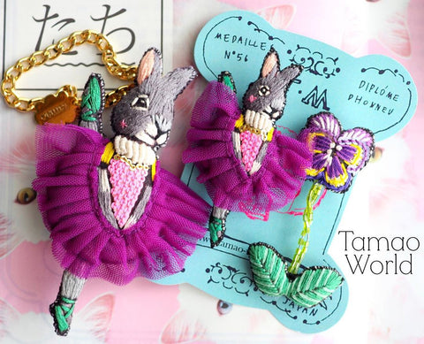 TM - MBC2549 Rubber Ballerina Brooch