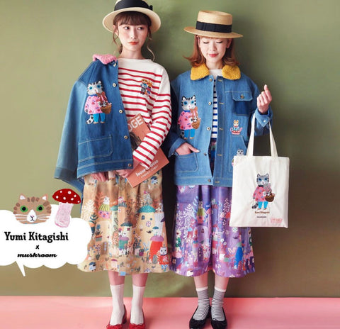 YK - YK210101 Embroidery Denim Coat