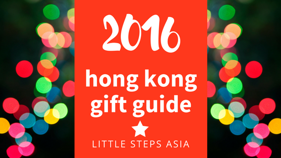 "Mochy Kid (previously Moinàrchy) featured in ""2016 Hong Kong Gift Guide"" by Little Steps Asia"