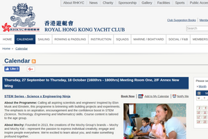 After school program @Royal Hong Kong Yacht Club (RHKYC)