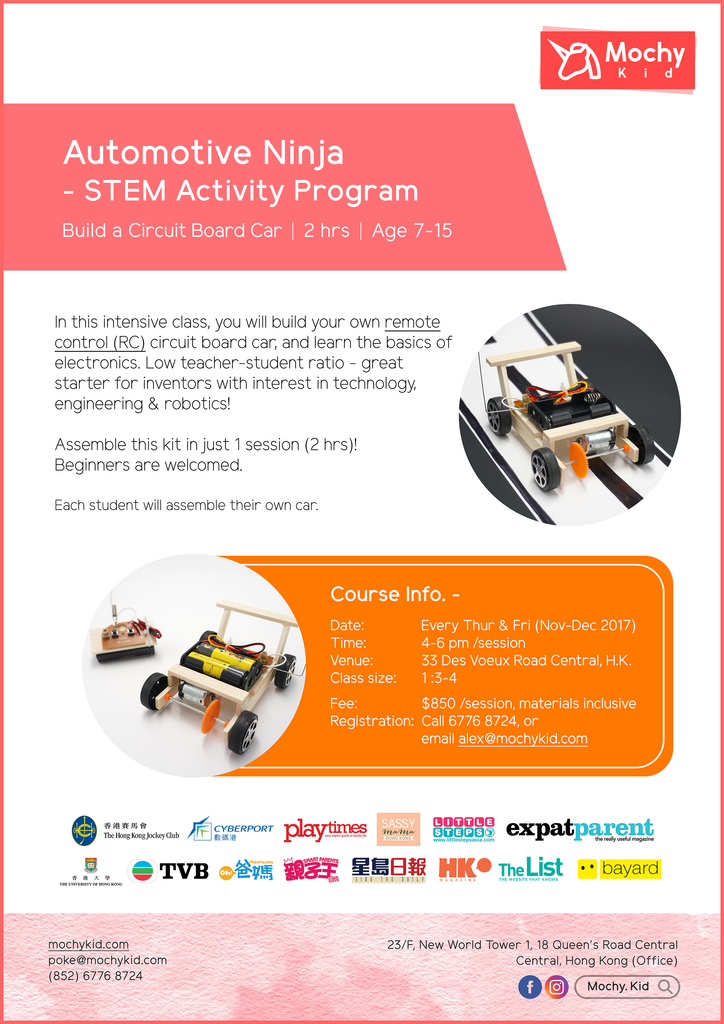 【Automotive Ninja Intensive Course | Age 7-15】Construct your own remote-controlled #CircuitBoardCar in just 2 hrs! Low teacher-student ratio. Beginners are welcomed. Date: Every Thur / Fri (Nov-Dec 2017) Time: 4-6 pm Price: $850 / kid