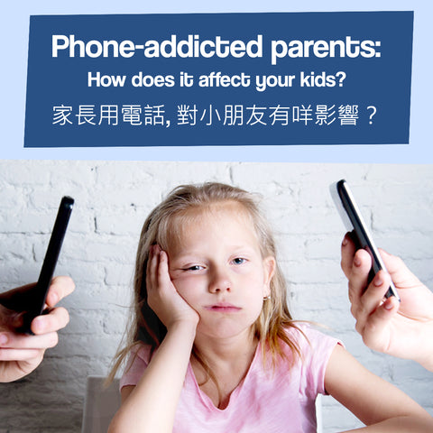 parent adult phone device radiation bad infleunce effect on kid children