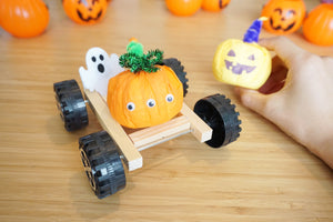 Spooktacular Pumpkin Carriage - Moinàrchy MIY (HK)