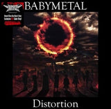 "Babymetal Distortion 12"" Red Vinyl Record Store Day RSD Black Friday 2018 Sealed"
