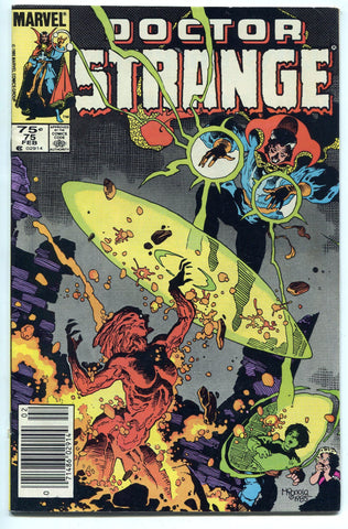 Dr. Strange #75 Copper Age 1985 Fine/Very Fine Mike Mignola Cover - redrum comics
