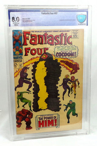 Fantastic Four #67 CBCS 8.0 VF Featuring the 1st Appearance Adam Warlock NOT CGC - redrum comics