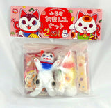 Konatsuya Konatsu NEGORA & SHIBARA Sealed 2018 Happy Bag Sofubi Vinyl Figure Set - redrum comics